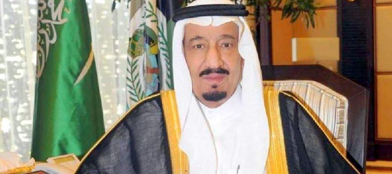 King Salman of Saudi