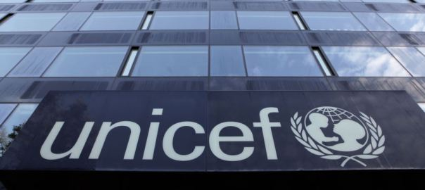 UNICEF Building in Geneva