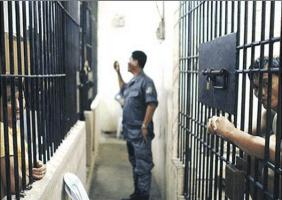 thai-jail