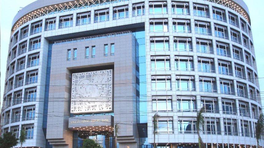 African Export-Import Bank, AFREXIMBANK. [Photo credit: Guardian Newspaper]