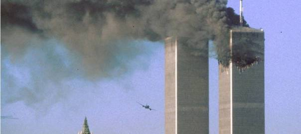World Trade centre burning