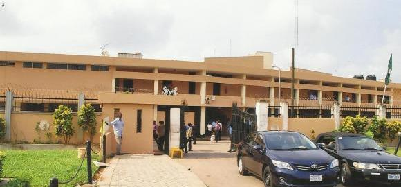 Edo State House of Assembly