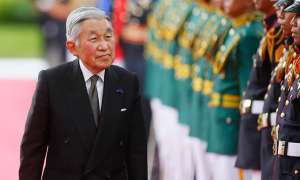 Emperor Akihito (Photo Credit: Hello Magazine)