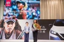 Nissan signs rising tennis star Osaka as brand ambassador. [PHOTO CREDIT: Official Instagram page of Naomi Osaka]