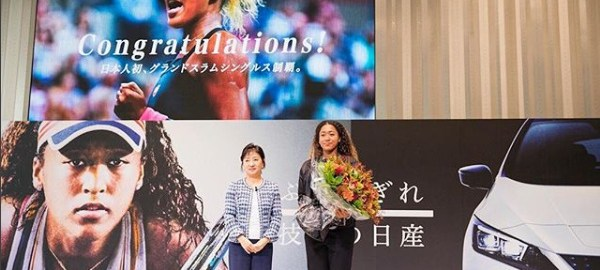Nissan signs rising tennis star Osaka as brand ambassador. [PHOTO CREDIT: Official Instagram page of Naomi Osaka]