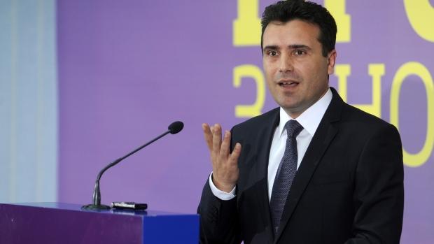 Zoran Zaev, Macedonian PM [Photo: Greek Reporter]