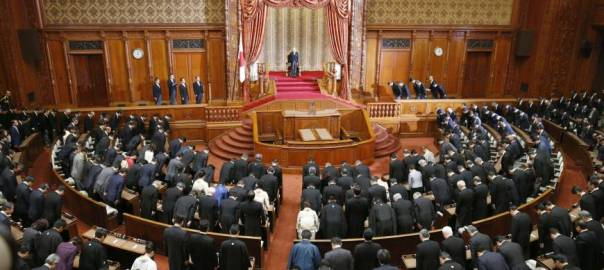Japans Parliament. [PHOTO CREDIT: The Japan Times]