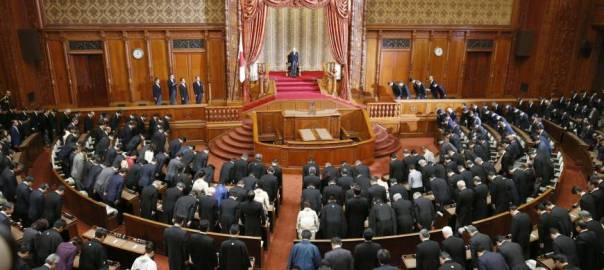 Japans Parliament. [PHOTO CREDIT: The Japan Times]