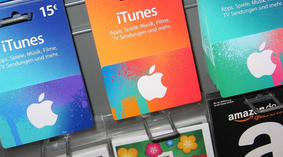 Exchange iTunes Gift Card For Cash | Convert iTunes Gift ...
