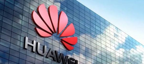 Huawei Technologies. [PHOTO CREDIT: The Sun Nigeria]