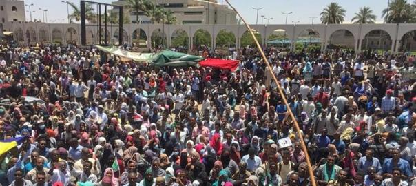Sudanese protesters [PHOTO CREDIT: Al Jazeera]
