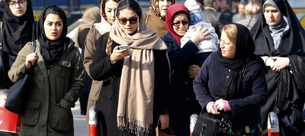 Iranian women [Photo Credit: www.timesofisrael.com]