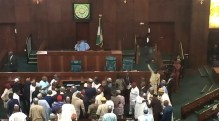 Rowdy session in house of rep