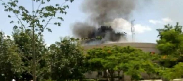 Fire at the BUK Accounting department