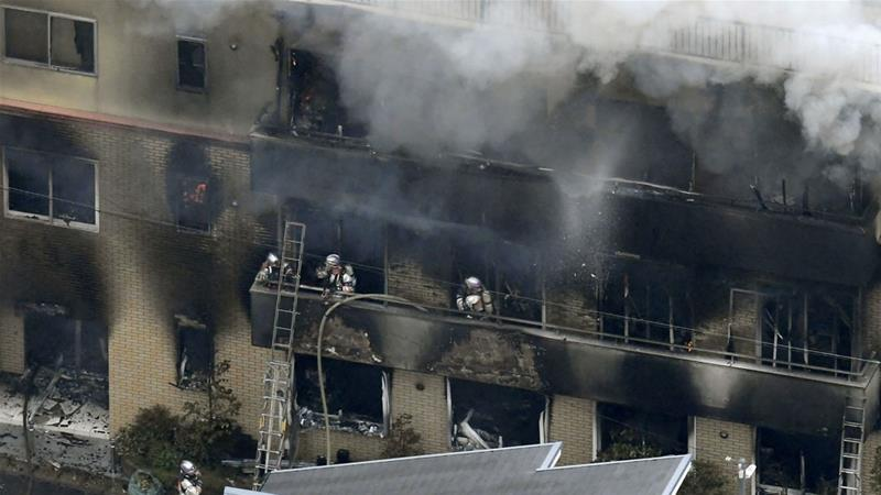 Man sets Japanese movie studio on fire(Photo Credit: aljazeera.com)