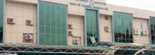 Federal Ministry of Agriculture
