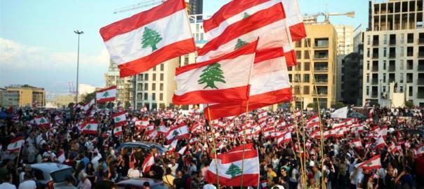 Lebanon protesters. [PHOTO CREDIT: Al jazeera]