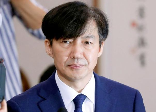 South Korean Justice Minister, Cho Kuk