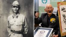Chitetsu Watanabe, oldest person living (male) at 112 Years 344 days (Photo Credit: Guinness World Records)