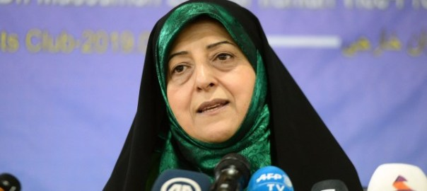 Iran's vice president, Massoumeh Ebtekar, has tested positive to the coronavirus disease. [PHOTO CREDIT: Metro]