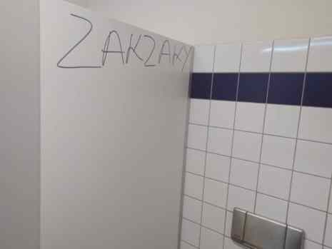 El-Zakzaky's supporters take protest to National Assembly's toilets