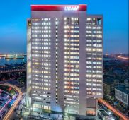 UBA Global Headquarter [PHOTO CREDIT: United Bank for Africa Plc]