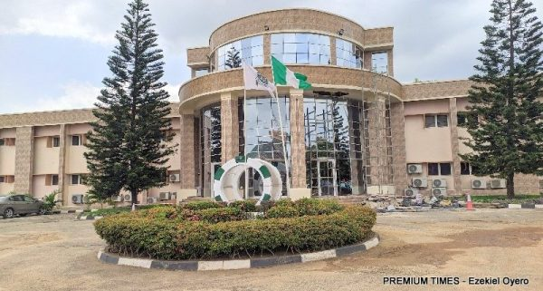 Office of the Joint Admissions and Matriculation Board