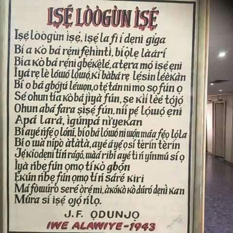 A glorious Yoruba poem on the essence of hard work written by J.F. Odunyo in 1943 (Credit: Yusuf Akinpelu).