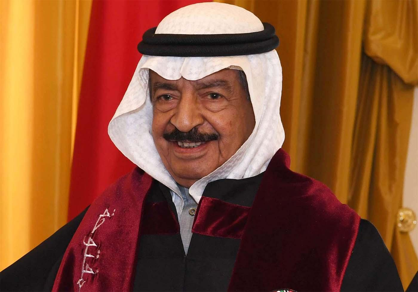 Bahrain Longest Serving PM, Salman Al Khalifa Dies At 84