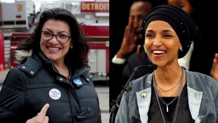 Image result for omar and tlaib