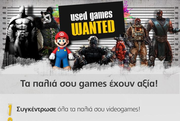 Αποτέλεσμα εικόνας για used games