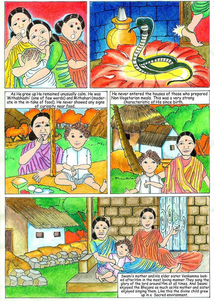Pictorial Story Of Sathya Sai Babas Childhood His Story