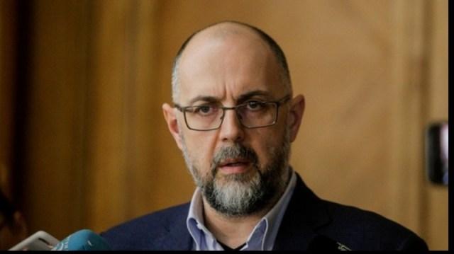 Vicepremierul României - Klemen Hunor