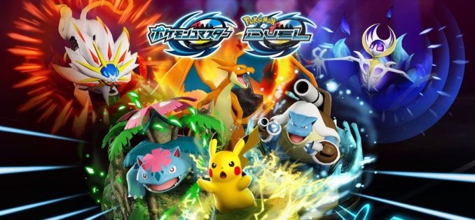 Pokemon Duel Hack Related image