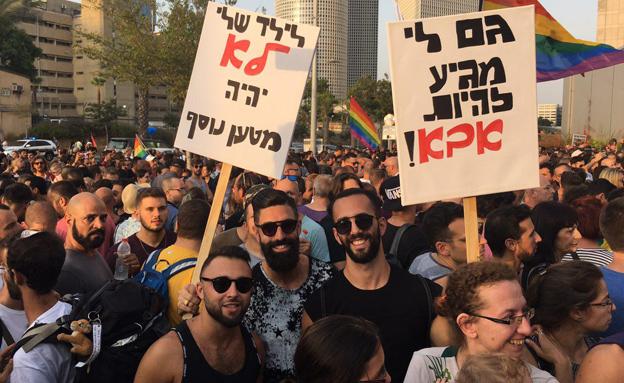 Image result for הפגנה גאים בישראל