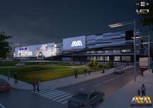 Mega Mall (2)