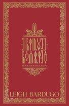 De Grishaverse 8 -   Boek der Heiligen