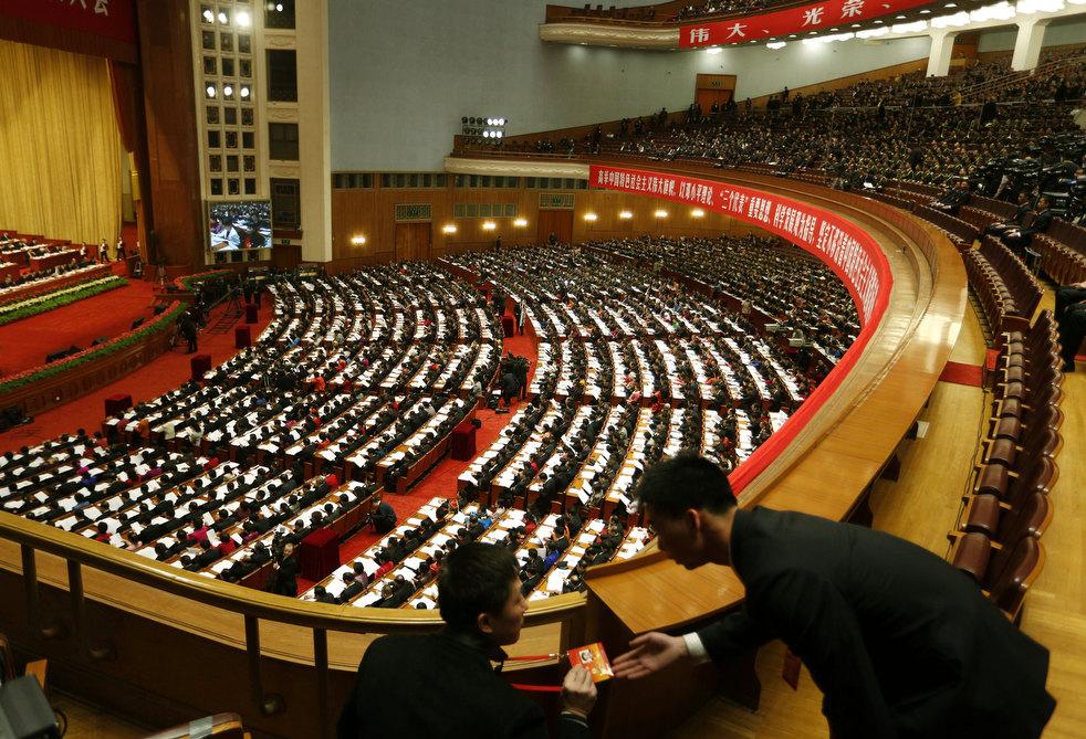 china_congress_20.jpg