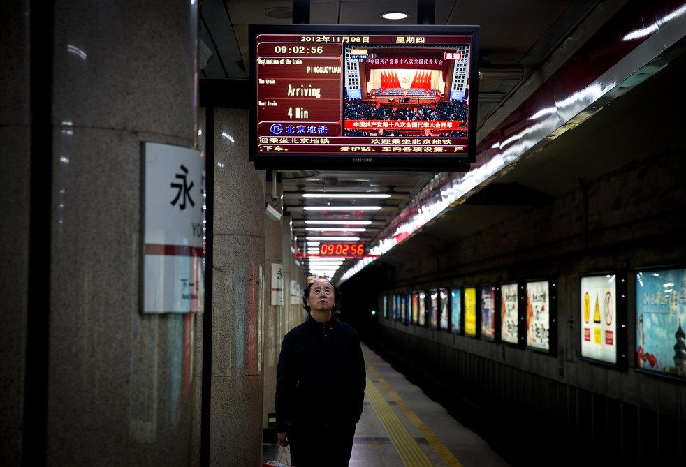 china_congress_27.jpg