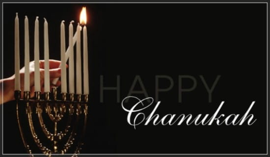 Happy Chanukah ECard Free Hanukkah Cards Online