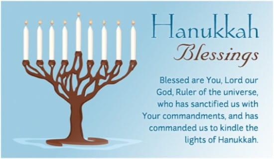 Hanukkah Blessings ECard Free Hanukkah Cards Online