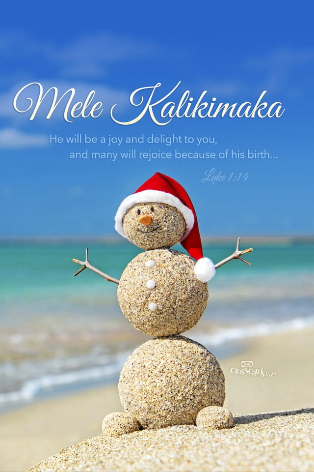 December 2013 Mele Kalikimaka Desktop Calendar Free