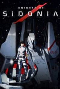 MANGA Affiche Knights of Sidonia