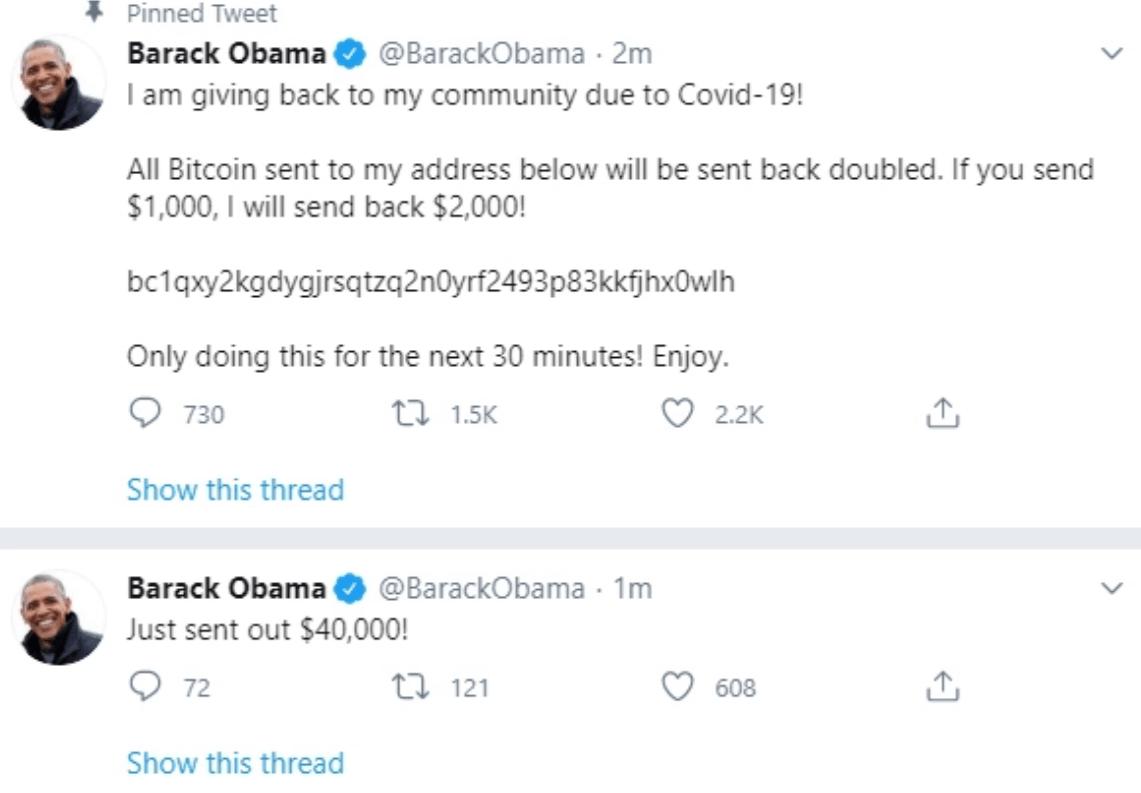 بينهم بايدن واوباما.. توقيف بريطاني اخترق حسابات 130 شخصية على تويتر
