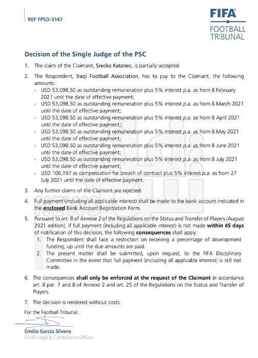 مستحقات كاتانيتش تضع الاتحاد العراقي أمام خطر العقوبات الدولية (وثائق)