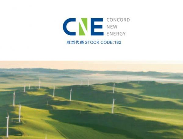 【182】協合新能源附屬擬引進戰略投資者