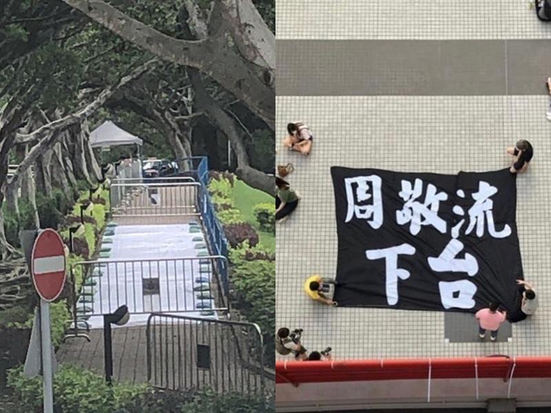 封「青蛙路」禁重漆標語 科大:將對參與學生採取紀律行動