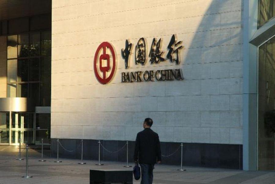 【國安法】路透︰中國內地5間銀行正制定應變方案 防美制裁