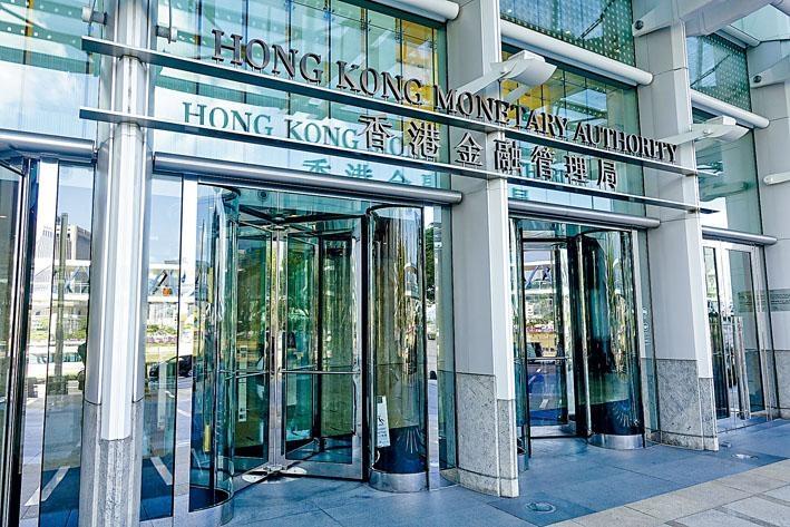 金管局再度入市 沽出15.5億港元