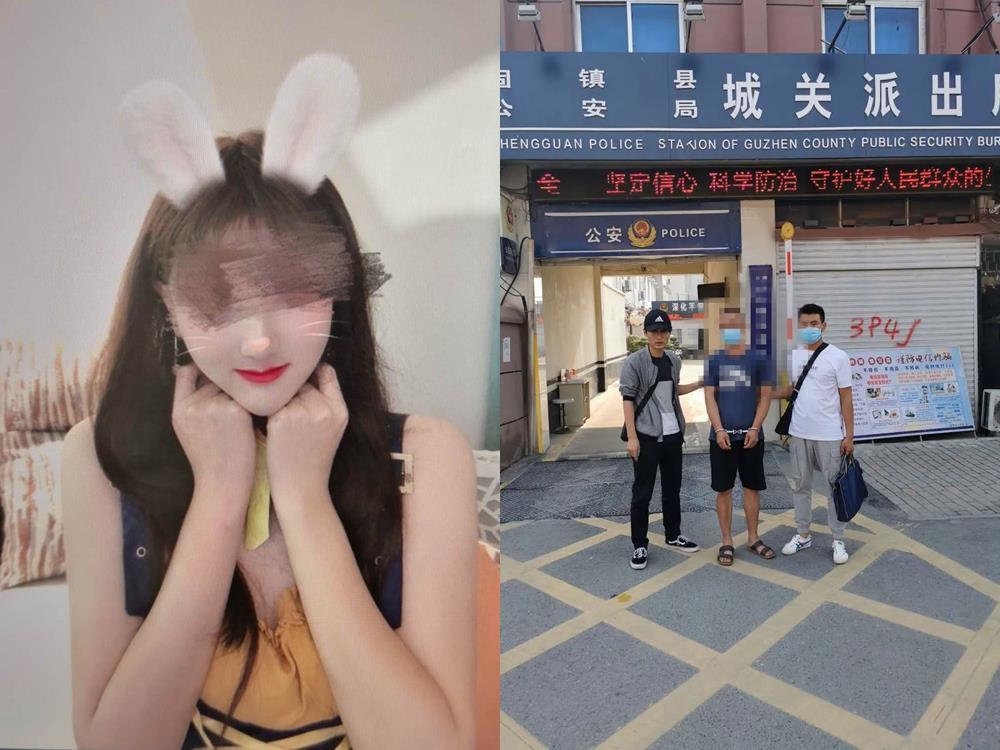 113名未成年人參與色情直播 陝西警跨17省拘84人   多倫多   加拿大中文新聞網 - 加拿大星島日報 Canada Chinese News